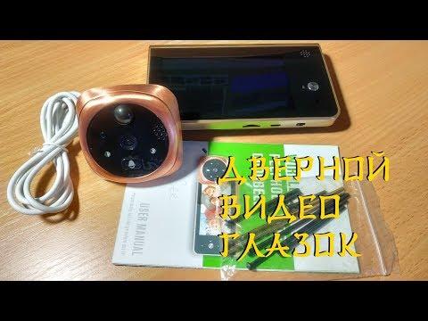 Дверной Видео Глазок Wi Fi
