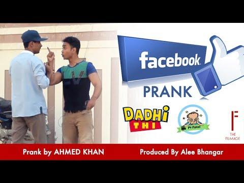 Facebook Funny Prank