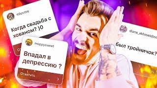 БЫЛО НЕ БЫЛО - ЮЛИК В ТИКТОК