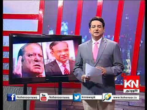 Top Story @7 16 04 2018 عدلیہ پر حملہ۔۔۔۔افسوس ناک۔۔۔۔۔