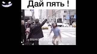 Лучшие приколы Май 2018 #3 / The best jokes May 2018 #3
