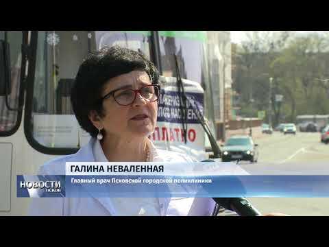 24.04.2019 / Медики предлагают пройти диспансеризацию в передвижном ФАПе