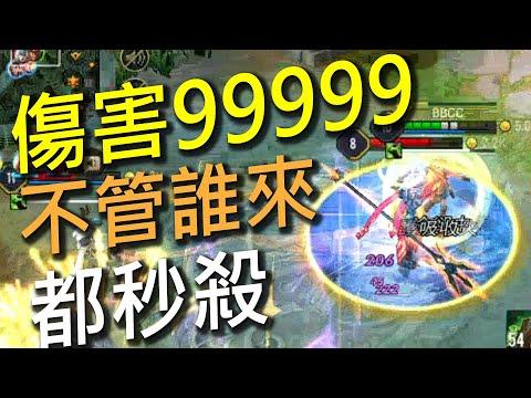 【傳說對決】傷害99999不管誰來都秒殺!諾可西未來最正確的用法!