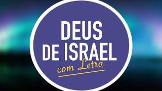 DEUS DE ISRAEL | CD JOVEM | MENOS UM