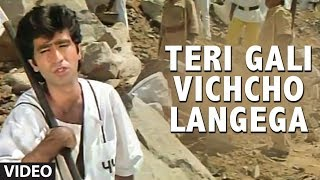 Teri Gali Vichcho Langega [Full Song] | Bewafa Sanam