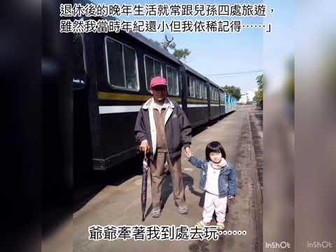 108微電影優等--千里姻緣(天母國中)--臺北市108年度國中性別平等教育宣導月「愛的時光隧道」