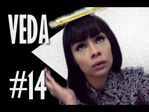 VEDA #14: A CASA DA MADRINHA - LYGIA BOJUNGA