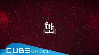 (여자)아이들((G)I-DLE) - '화(火花)(HWAA)' Official Lyric Video (ENG)