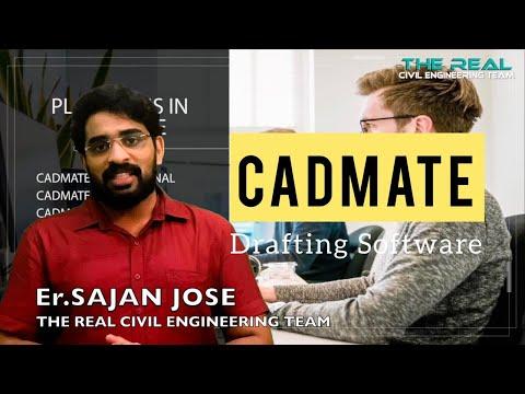 പരിചയപ്പെടാം പ്ലാൻ വരയ്ക്കാൻ CADMATE സോഫ്റ്റ്വെയർ|Er.SAJAN JOSE|CAD ONLINE CLASSES