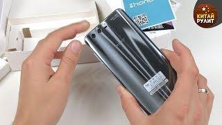 Самый красивый смартфон - Huawei Honor 9