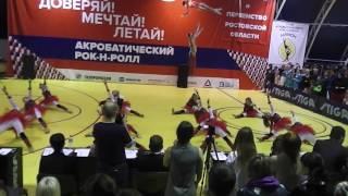 00044. Чемпионат и Первенство Ростовской области 2017