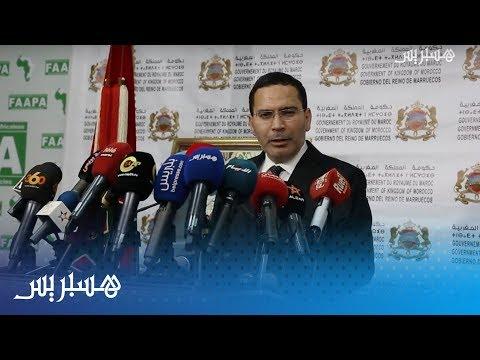 العرب اليوم - شاهد:الحكومة المغربية تتراجع عن زيادة