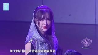 【张雨鑫】20190111《N.E.W》Unit【少女革命】【SNH48】