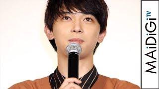 吉沢亮、お気に入りは「上野優華をなめるシーン」映画「トモダチゲーム劇場版FINAL」初日舞台あいさつ1