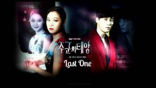 The Master's Sun OST - Last One - Youme feat. Joosuc