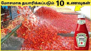 மோசமாக தயாரிக்கப்படும் உணவுப் பொருட்கள் || Five Amazing Foods || Galatta Info Tamil