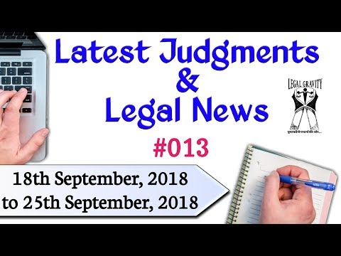 Latest Judgments | Legal News #013 {18 Sep, 2018 to 25 Sep, 2018}