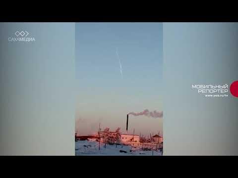 Жители Верхневилюйского улуса запечатлели падение частей ракеты-носителя «Союз»