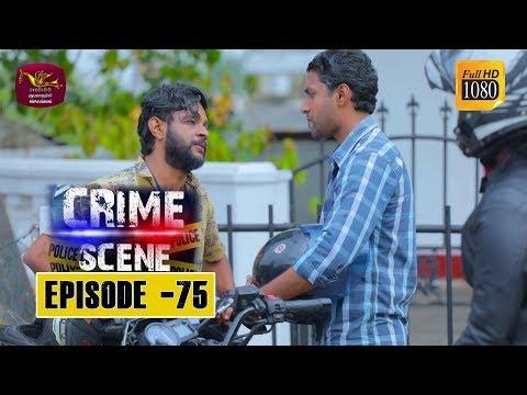 Crime Scene - ක්රයිම් සීන්   Episode -75   2019-03-07   Rupavahini TeleDrama