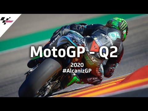 中上貴晶がMotoGP初のポールポジションを獲得!MotoGP テルエルGP 予選Q2ハイライト動画