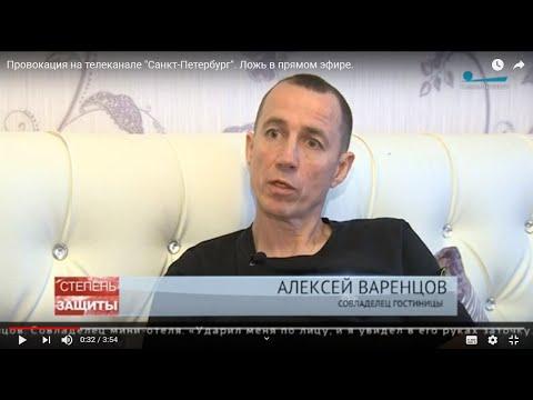"""Александр Скуркис. Провокация на телеканале """"Санкт-Петербург"""". Ложь в прямом эфире."""