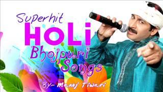 Manoj Tiwari Bhojpuri Songs - Superhit Bhojpuri Holi Songs [ Audio Song ]