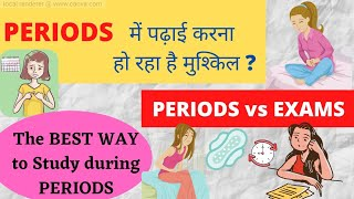 How to Study during PERIODS ? | STUDY vs PERIODS