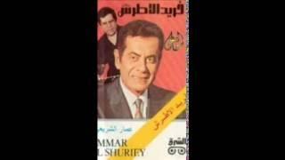 اغاني حصرية توزيع عمار الشريعى لاغنية اياك من حبى فريد الاطرش تحميل MP3