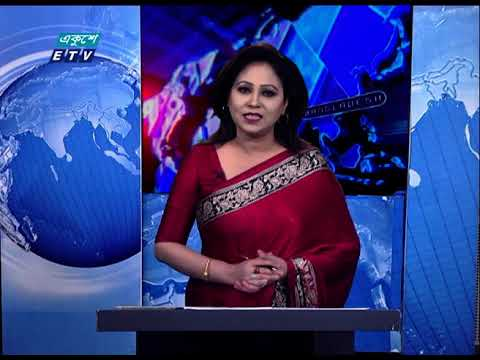 09 Pm News || রাত ০৯ টার সংবাদ || 12 April 2021 | ETV News