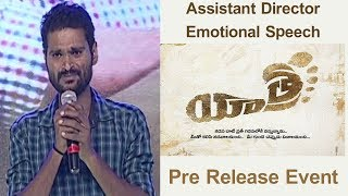 Yatra Movie Assistant Director Emotional Speech