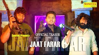 Jaat-Farar-Teaser--Jaivir-Rathi-Rechal-Sharma-Yogesh-Dalal--Sumit-Kajla--New-Haryanvi-Song-2019 Video,Mp3 Free Download