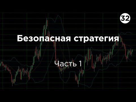 Советник для бинарных опционов binary option