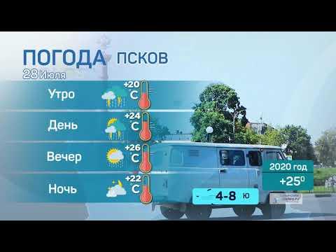Прогноз погоды / 28.07.2021