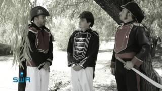SWA - LA VERDADERA HISTORIA