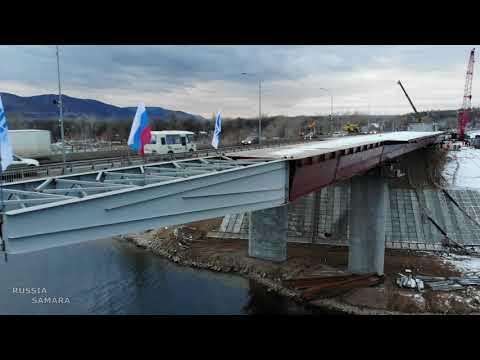 В Самаре строители монтируют новый мост через Сок
