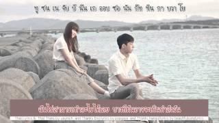 [Thaisub] 소재 (Idea) - Akdong Musician (AKMU)