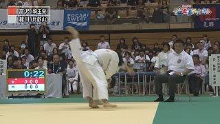 女子52kg級 決勝