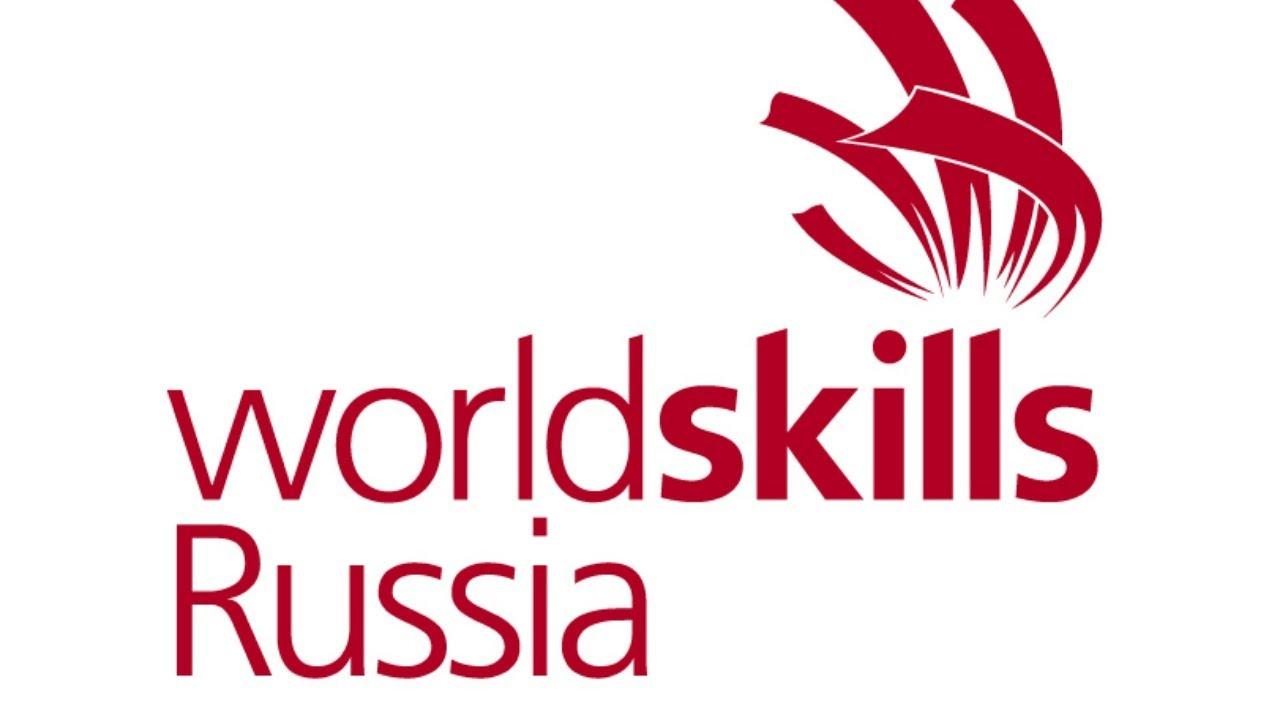 Демонстрационный экзамен по стандартам WorldSkills Russia ГБПОУ ЯНАО