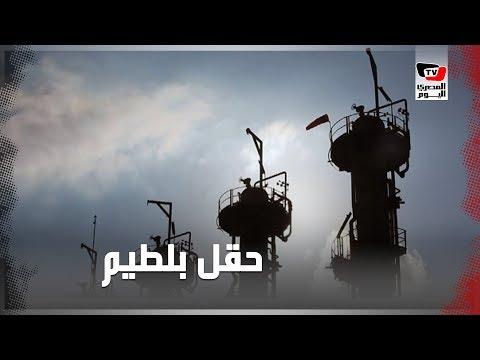 إنجاز مصري جديد.. حقل بلطيم يبدأ إنتاج الغاز