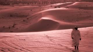 تحميل اغاني Amr Ismail - Nasim Aalayna Al Hawa MP3