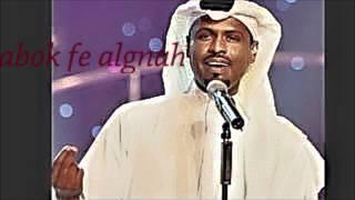 ابوك في الجنه_راشد الفارس_جلسات وناسه تحميل MP3