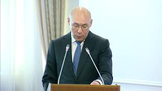 Об официальной церемонии открытия МФЦА (К. Келимбетов)