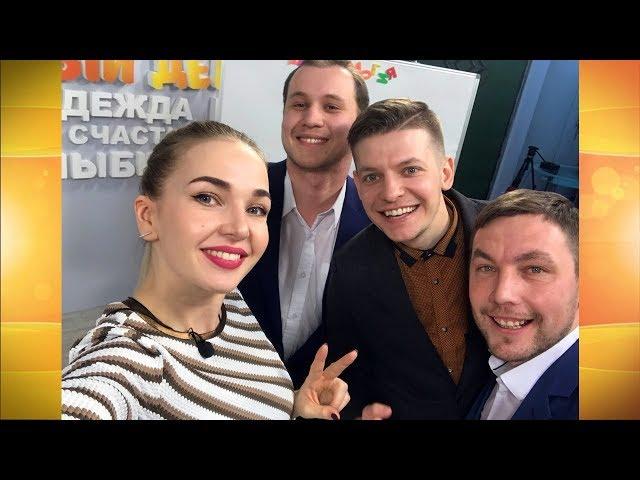 Гость программы «Новый день» Артем Галанов