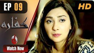 Kaffara | Aisha Khan, Aagha Ali And Madiha Iftikhar | Episode 09 | Aaj Entertainment