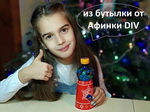 DIY Конфетный аппарат  от Афинки DIY ! Candy machine from Afinka DIY!