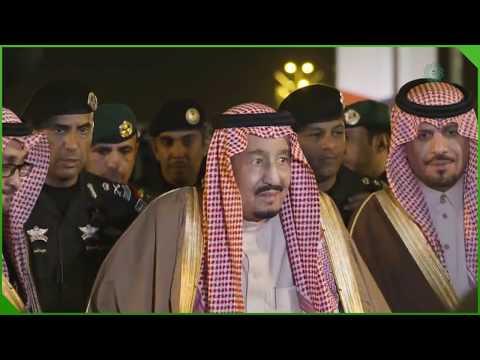رحلة ميزانية السعودية 2019