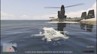 Баги , Приколы , Фейлы #121 GTA5 (Неубиваеммый Avenger)