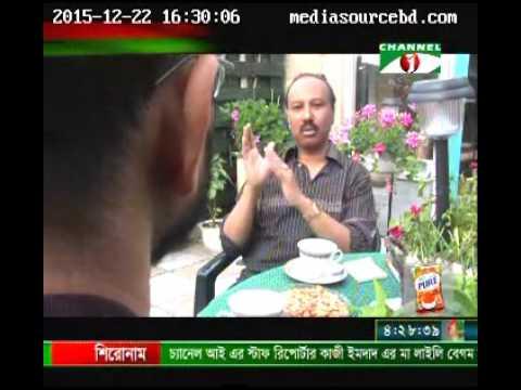 Channel i Bidese Bisisto Bangali