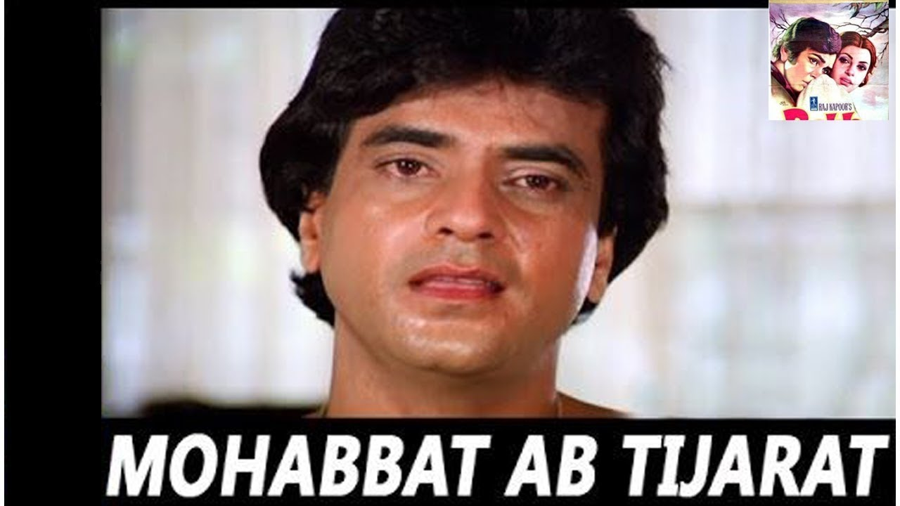MOHABBAT AB TIJARAT BAN GAYI HAI Hindi lyrics
