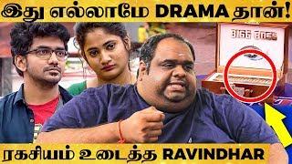 Kavin-அ பார்த்து எல்லாரும் இப்ப பயப்படுறாங்க!! - Ravindhar Reveals New Truths Behind Bigg Boss 3